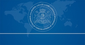 Statement by the Ministry of Foreign Affairs of Georgia