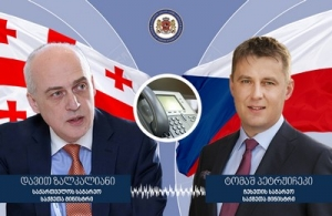 The Georgian Foreign Minister has discussed with his Czech colleague issues relating to tourism cooperation