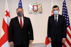 Giorgi Gakharia's Meeting with Michael Pompeo