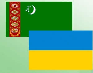Congratulatory Letter to the newly elected President of Ukraine