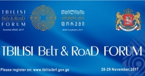 Tbilisi Belt & Road Forum will take place for the second time