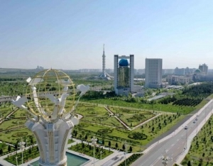TURKMENISTAN HAS BEEN GRANTED THE OBSERVER STATUS IN THE WORLD TRADE ORGANIZATION