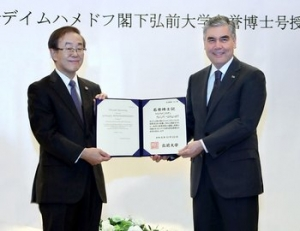 Hirosaki University awards title of Doctor Honoris Causa to President of Turkmenistan