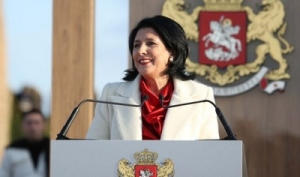 Salome Zurabishvili Sworn-in as New President