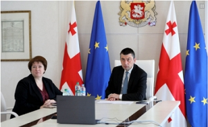 Presidents of EBRD and ADB Confirm Readiness To Help Georgia Return to High Rate of Economic Development in Video Conference With Giorgi Gakharia