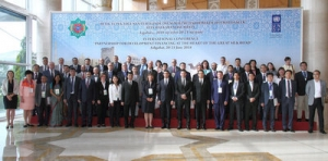 UNDP and State Bank for Economic Affairs of Turkmenistan hold first ever event on financing of Agenda 2030