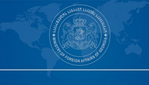 Comment by the MFA of Georgia in response to the comment of the Information and Press Department of the MFA of the RF