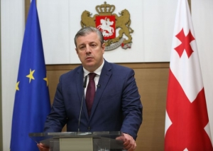 Special Statement by the Prime Minister of Georgia