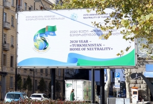 In downtown Tbilisi, a banner was installed in honor of the 25th Anniversary of Permanent Neutrality of Turkmenistan