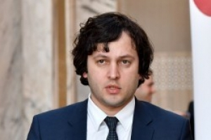 Irakli Kobakhidze: Parliament will be absolutely open for business cooperation