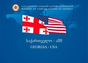 US Congress initiates resolution for 100th anniversary of the 1st Republic of Georgia