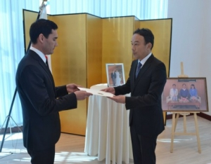 Letter of the President of Turkmenistan addressed to Emperor Naruhito