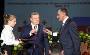 Prime Minister of Georgia Congratulates Azerbaijanis with 100th Anniversary of First Democratic Republic