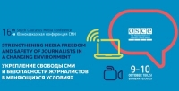 16th South Caucasus Media Conference - Strengthening media freedom and safety of journalists in a changing environment