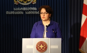 Statement of Minister of Defence of Georgia