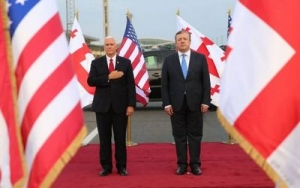 US Vice President arrives in Tbilisi