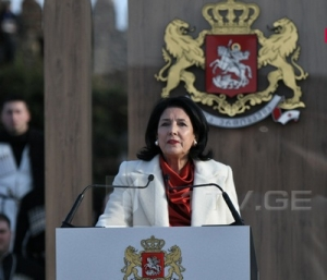 Salome Zurabishvili officially becomes the fifth president of Georgia