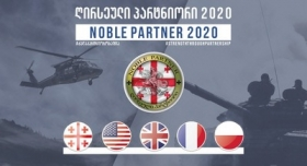 From September 7 through September 18 multinational exercise Noble Partner 2020 will be held at the Vaziani military base