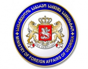 The Georgian Foreign Ministry will present new digital software of diplomatic accreditation to the diplomatic corps