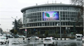 A video film is launched in the centre of Tbilisi in honour of the 25th Anniversary of Permanent Neutrality of Turkmenistan