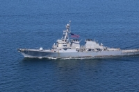 U.S. Navy Warship USS Donald Cook Enters the Black Sea