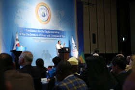 Conference for the Implementation of the Declaration of Peace and Cessation of War
