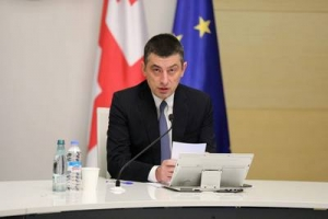 Statements Made Today by Prime Minister of Georgia at the Executive Government Meeting