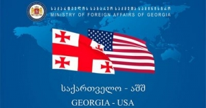 Georgia welcomes U.S. Secretary of State Mike Pompeo's forthcoming visit to Georgia scheduled for 17 and 18 November