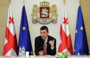 Government Allocates 2 Billion GEL To Directly Assist Economy, According to Giorgi Gakharia's Decision