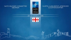 The NATO Military Committee to visit Georgia